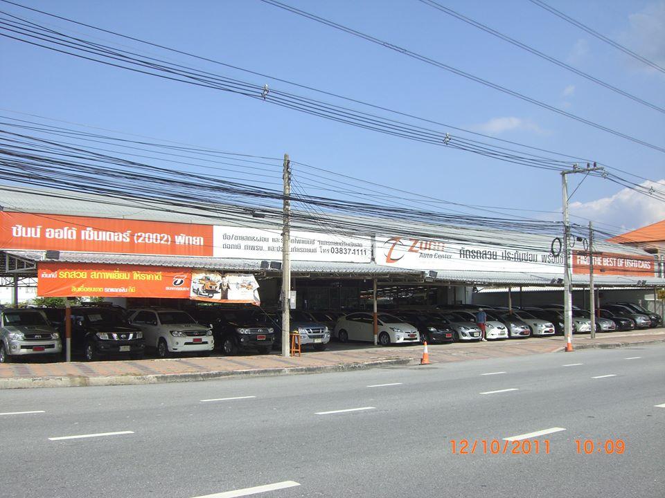 Zunn Auto Center