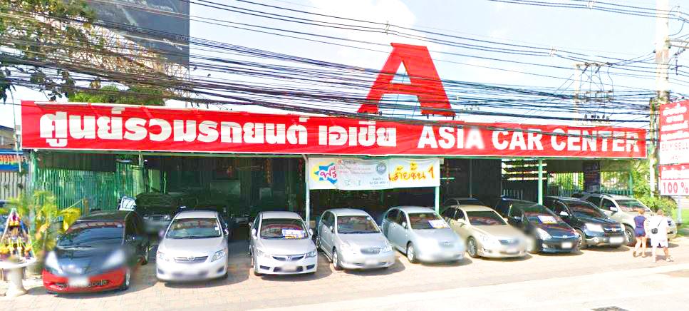 Asia Car Center