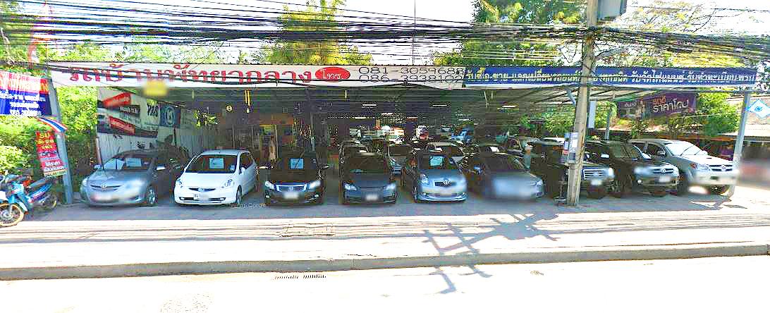 Home Car Central Pattaya (รถบ้านพัทยากลาง)